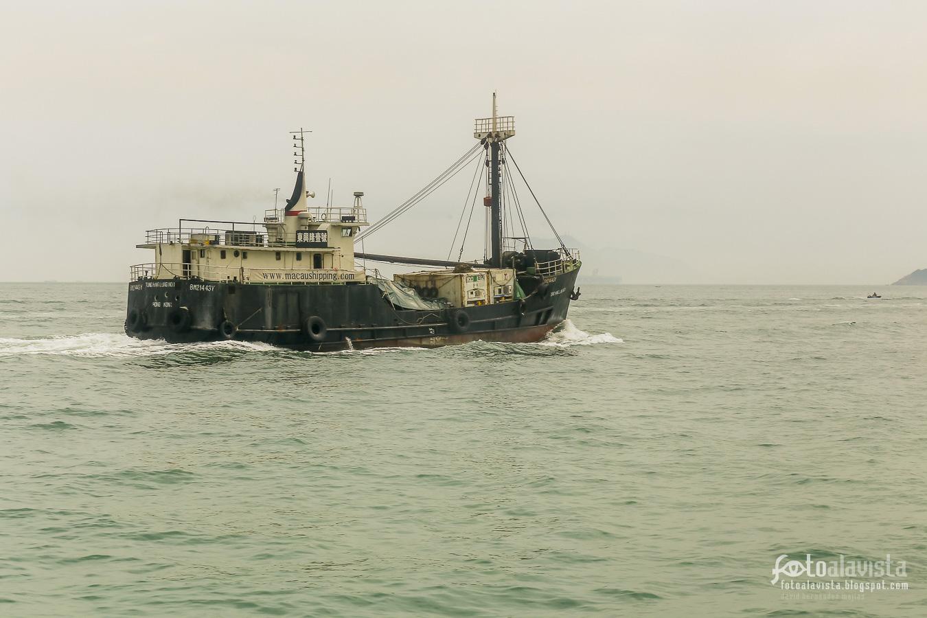 El barco de Macao - Fotografía artística