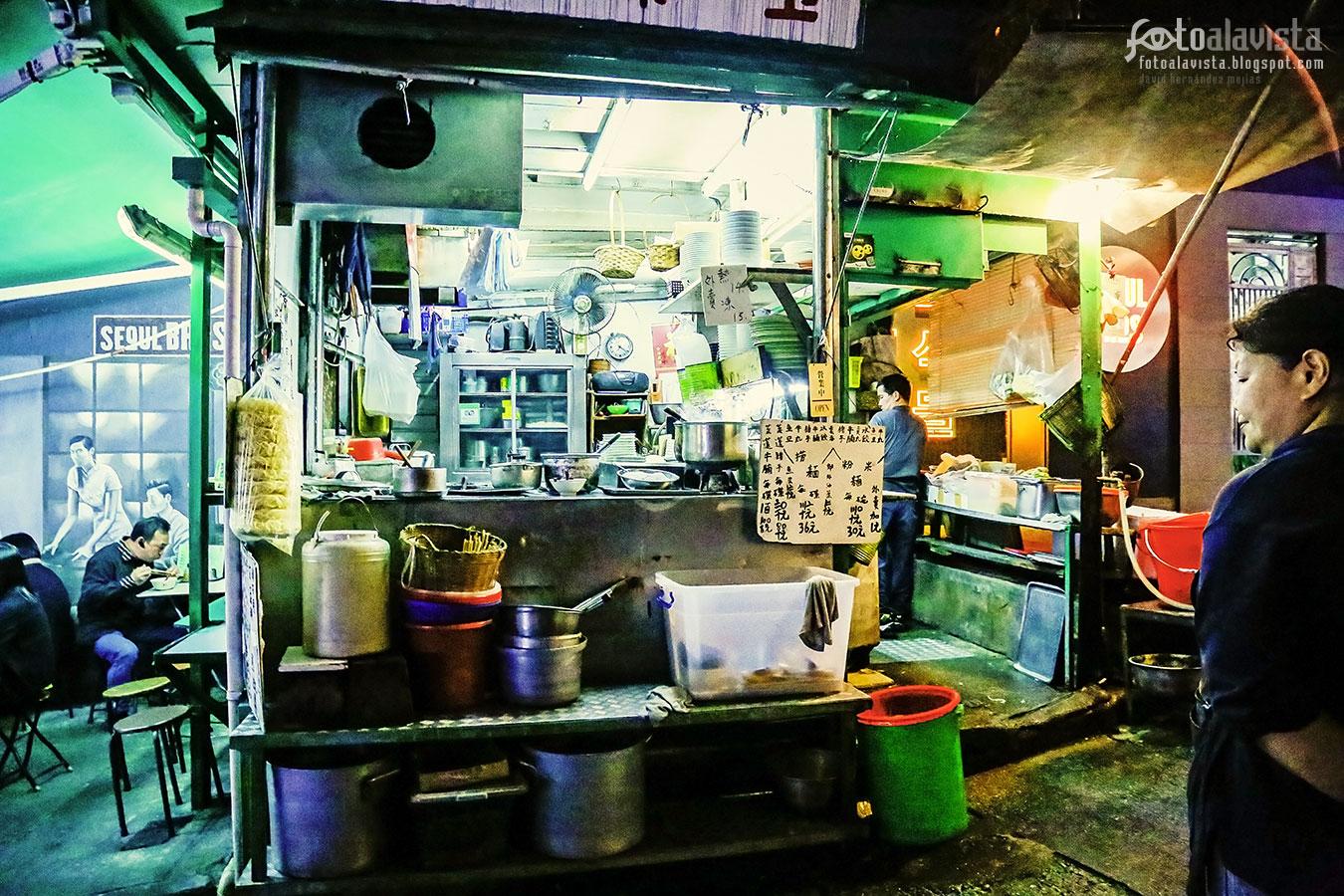 Cocina de calle - Fotografía artística